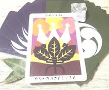 1つのお悩みの解決策を紐解いていきます ...3枚以上のカードからメッセージを読みとりお伝えします