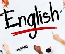 日本にいながらできる英会話学習法教えます 何から始めたらいいかわからないなどビギナーの方にオススメ!