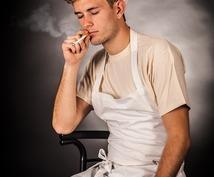 集客力向上!貴店舗内の喫煙環境の最適解を教えます カフェ・居酒屋関係者必見!2020年4月に法律が変わります。