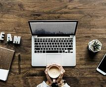 ブログ記事(1000文字〜)の作成代行致します 読まれてこそ意味がある!SEOライティング承ります。