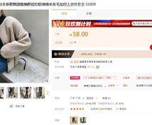 毎日更新 メルカリで売れる中国仕入リスト渡します アリババで仕入可能でメルカリで実際に売れている商品をリサーチ