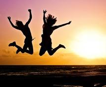 自信や自尊心の高め方を動画でお伝えします 自信を活性化させるためのオンライン実践トレーニング!