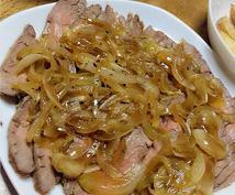 ローストビーフ簡単レシピ教えます 料理が苦手、時短で作りたいという方必見!