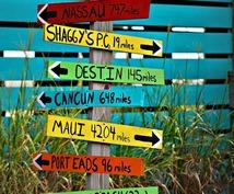 一人旅限定!旅行に行くならどの方角が良いか教えます ココナラ占い理不尽絶滅キャンペーン中!DMにてご相談ください