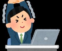 最速2時間でwebページを日本語訳します 英語で書かれたサイトの内容が知りたいときにおすすめです