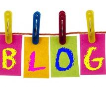 あなたのブログを格安で書きます 書くのが面倒、時間がない方!!