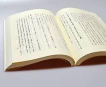 代筆、文章作成致します 文章、手紙を考えるのが苦手な方に。