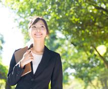 現役転職エージェントが履歴書、ESを添削致します 【目指せ内定】就活、転職活動中の方向け!応募書類を徹底添削!