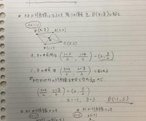 宿題代行・ピンポイント解説します 【数学・物理限定】★宿題に追われてる★夏休みenjoyしたい