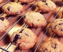 絶対おいしいチョコチップクッキーレシピ教えます ちょっとしたプレゼントにも喜ばれます。