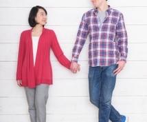国際恋愛・国際結婚の悩みや相談を聞きます 国際恋愛や国際結婚をされている方や興味があられる方もどうぞ!