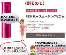 有名化粧品を激安で購入する方法を教えます ⭐️ある仕組みを使うと超激安で化粧品を購入出来ます.