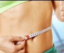 痩せたいとボヤく忙しいママのダイエットを応援します 痩せるだけで満足ですか?10年後ももっと綺麗でいたいあなたに
