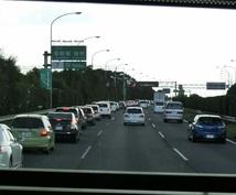 地元民が知る渋滞回避ルートお教えいたします。(御殿場編)