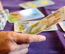 タロットカードで鑑定します 恋愛でもお仕事でも♡ワンコインで詳細鑑定いたします