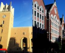 現役の慶大生が大学受験コンサルしますます 偏差値37から逆転合格した現役の慶大生が受験の悩みに答えます