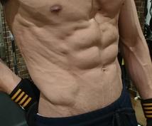 現役トレーナーが腹筋のアプローチ方法を教えます 日々教えている【腹筋のコツ】をあなたへ