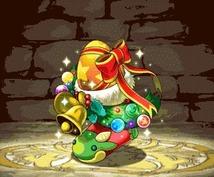 パズドラのプレゼント2回送ります!