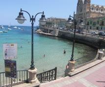 【マルタ共和国・語学留学電話相談】実は英語圏の島・マルタへ留学をお考えの方に!