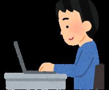 Webサイトの脆弱性診断をお手伝い致します 企業での脆弱性診断経験者がサポート
