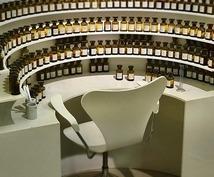 魅力UP☆絶対失敗しない香水の提案&選び方教えます 【元開発者による香水コンサル】好かれる香り&モテ香水の選び方