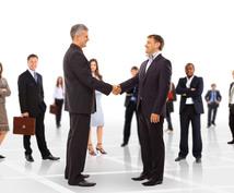 営業代行@あなたの代わりに販売・教育します お客様との架け橋ならお任せください
