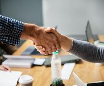 儲ける営業トーク術!あなたの強みを引き出します フリーランスで様々な仕事を獲得してきた秘訣を教えます