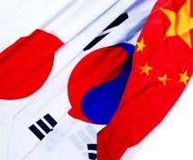 中国語⇄日本語  韓国語⇄日本語 致します。メニュー、メール、お問い合わせ、歌詞等何でもokです。