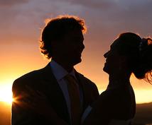 結婚・恋愛・離婚の相談承ります 結婚3名、恋愛多数、離婚2名の相談実績が過去にあります。