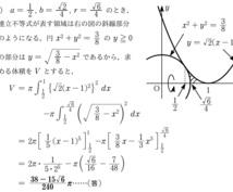TeXで綺麗な数式・グラフ・図の作成を行います 文書ソフトの数式とは違った美しい数式やグラフ・図等の提供