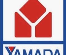 実際に販売したヤマダ電機仕入リスト渡します 現役TOPせどらーが実際に販売したリスト(ヤマダ電機)