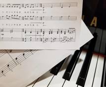 簡単♪園児を見ながら弾けるお歌などの伴奏譜作ります 【保育士・幼稚園教諭・子育て支援】幼児教育に強い音楽教室より
