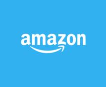 アマゾンで約10%OFFで購入する方法を教えます Amazonの商品を約10%OFFできる方法!!!