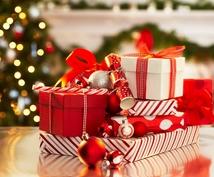 ★喜ぶ顔が見たい!あっと言わせるプレゼントをアドバイスします★