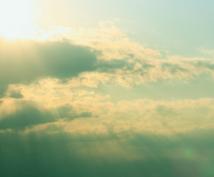 神霊視鑑定を致します 恋 愛 成 就 ・ 心 願 成 就 へ の 道 標