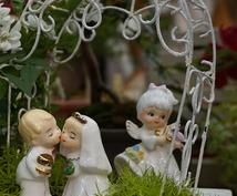 結婚生活についての相談