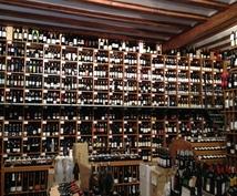 バルセロナで皆が知りたいプチ情報教えます ワイン専門店 ボケリア市場 バル ビーチ 移動手段のガイド