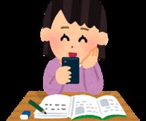 小中学生の勉強を分かるまで丁寧に教えます 中学受験、高校受験に向けた勉強や、学校の定期テスト対策に。