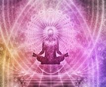 超強力なシャクティエネルギー伝授します プロの魔術師が本気で作った覚醒者のエネルギーアチューメント