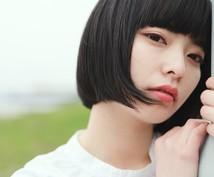 現役の美容師が髪の毛の相談何でもお答えします 年間1200人以上は担当の現役美容師 オージュアソムリエ認定