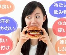 ♡過食症専門カウンセリング♡ あなたの心に寄り添います。