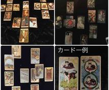 【3日間、毎日毎日!】TAROT 78枚からのお告げをお届け♡【運勢を知れば、運命は変えられる!!】