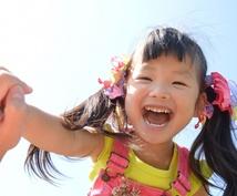 【11月末までの期間限定】子育てママOK♡隙間時間で月収150万円目指せる方法無料提供♡