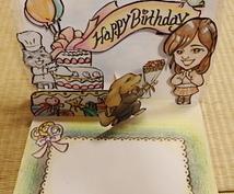 世界に一つだけの手作りカード作ります 卒業祝い・入学祝いカード・バースデーカードにいかがですか?