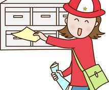 サロン・教室向けチラシのアドバイスをします チラシのデザイン、文面、紙選びからポスティングの注意点も