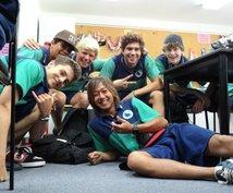 オーストラリア留学生がネイティブ英語を教えます 本当に海外で使える、あなたに合わせたシーンの英語を教えます!