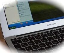 """★返金有★Mac初心者必読★簡単!作業効率が劇的に上がる""""Mac""""""""iPhone""""の使い方を教えます"""