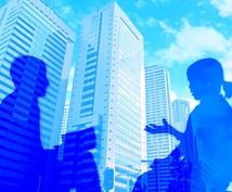 あなたのカウンターパートになります 給与や社会保険事務、人事制度企画や運用にお悩みの人事担当者へ