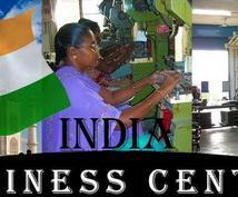 インド参入者必見!商習慣の基礎知識を教えます 総合商社マンがインド特有の商習慣やノウハウを細かく伝授します