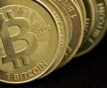 期間限定、お得な未上場暗号通貨の購入方法教えます 未上場通貨による億り人のチャンスが欲しい人へ